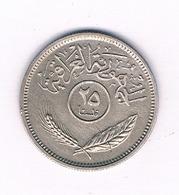 25 FILS 1982  IRAK /4585/ - Irak