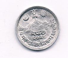 1 PAISE 2029 NE NEPAL /4600/ - Nepal