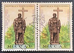 MAC5419Ux2 - 5th. Centenary Of Pedro Álvares Cabral Birth Pair Of 70 Avos Used Stamps - Macau 1968 - Macao