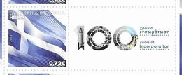 GREECE, 2020, MNH,100 YEARS INCORPORATION OF ALEXANDROUPOLI INTO GREECE, LIGHTHOUSES, 1v Ex. SHEETLET - History