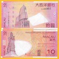 Macau Macao 10 Patacas P-80c(2) 2013 Banco Nacional Ultramarino UNC Banknote - Macau