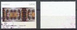 FRANCE - 2014 - Nr 4837 - Oblitere - Oblitérés