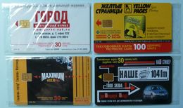 RUSSIA / USSR - Chip - ST PETERSBURG - Leningrad - Group Of 4 - Yellow Pages, Town Mag, 102.8, Skoda - Mint Blister - Russie