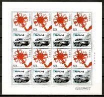 China 2003 / Cars Rav4 MNH Coches Autos / Cu17227  36-56 - Coches