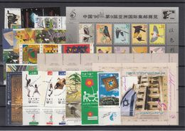 Israel 1996 - Year Collection MNH ** With Tabs - Israël