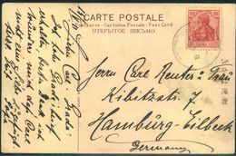 "Picture Card ""Native Sampan, Singapore"" Sent With German Shipmark And 10 Pfg. Germania To Hamburg - Singapore (...-1959)"