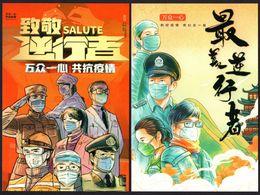 China ANTI COVID-19 Postcards, Set Of 2, MNH VF (Tribute To The Retrograde) - Maladies