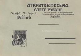 Postkarte Fälschung Mit Stalin - Wert Keinen Pfennig - Besetzungen 1938-45