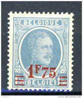 COB 248  **   (P2641) - 1922-1927 Houyoux