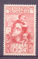 FRANCE 1939: YT 428, * MH - LIVRAISON GRATUITE A PARTIR DE 10 EUROS - Ongebruikt