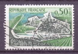 FRANCE 1961: YT 1314, 2 Péniches, O - LIVRAISON GRATUITE A PARTIR DE 10 EUROS - Errors & Oddities