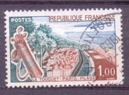 FRANCE 1962: YT 1355 B, étui Vert, O - LIVRAISON GRATUITE A PARTIR DE 10 EUROS - Errors & Oddities
