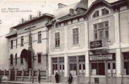 Bulgaria - DOBRICH Bazargic - Banca National A Romanei - Publ. Riffat Isleam2102 - Bulgaria