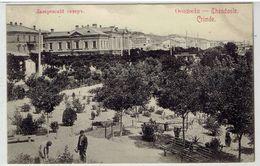 Theodosie - Crimé - Феодосія - Крим - Ukraine