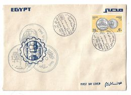 Egypt FDC 1979 Silver Jubilee Of The Mint - Egypt