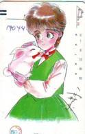 Télécarte Japon * 330-5551 * MANGA *  LAPIN * ANIME Japan (17044)  FRONT BAR * Phonecard * Balken Telefonkarte - BD
