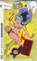Télécarte Japon * 110-4266 * MANGA * URUSEI YATSURA * ANIME Japan (17.050)  FRONT BAR * Phonecard * Balken Telefonkarte - BD