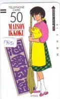Télécarte Japon * 110-4267 * MANGA * MAISON IKKOKU * ANIME Japan (17051) FRONT BAR * Phonecard  Balken Telefonkarte - BD