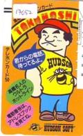 Télécarte Japon * 110-8215 * MANGA * HUDSON * ANIME Japan (17052) FRONT BAR * Phonecard  Balken Telefonkarte - BD