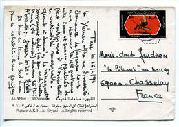 Yemen (People's Democratic Republic Of Yemen) - Postcard - Carte Postale - Yemen