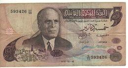 TUNISIA 5 Dinars    P71  President Habib Bourguiba   (dated  15.10.1973) - Tunisie