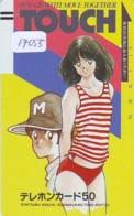 RARE Télécarte Japon * 110-4225 * MANGA * SHOGAKUKAN ANIME Japan (17055) FRONT BAR * Phonecard Balken Telefonkarte - BD