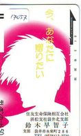 Télécarte Japon * 110-4212 * MANGA *  * ANIME Japan (17057)  FRONT BAR * Phonecard * Balken Telefonkarte - BD