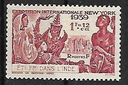 INDE N°116 N** - Inde (1892-1954)