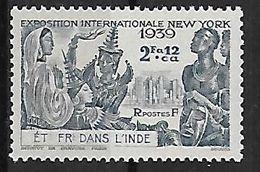 INDE N°117 N** - Inde (1892-1954)