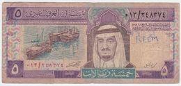 Saudi Arabia P 22 A - 5 Riyals 1983 Incorrect Text - Fine - Saudi-Arabien