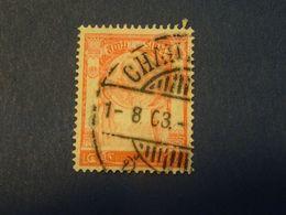 SIAM  1906  Belle Obliteration - Siam