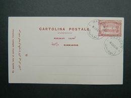 Maroc Poste Locale Yvert 55d Entier Postal Carte Postale 20 Centimos Mazagan Marrakech Cartolina Postale - Poste Locali