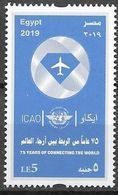 EGYPT, 2019, MNH, ICAO, PLANES, TRANSPORT,1v - Airplanes