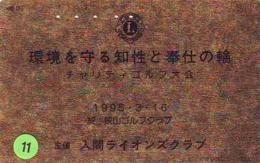 LIONS CLUB INTERNATIONAL Lions International (11) On Phonecard - Télécartes