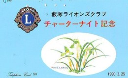 LIONS CLUB INTERNATIONAL Lions International (16) On Phonecard - Télécartes