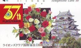 LIONS CLUB INTERNATIONAL Lions International (17) On Phonecard - Télécartes