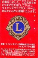 LIONS CLUB INTERNATIONAL Lions International (24) On Phonecard - Télécartes