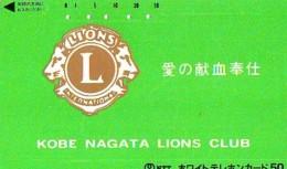 LIONS CLUB INTERNATIONAL Lions International (27) On Phonecard - Télécartes