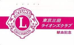 LIONS CLUB INTERNATIONAL Lions International (28) On Phonecard - Télécartes