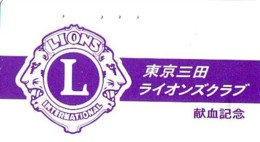 LIONS CLUB INTERNATIONAL Lions International (30) On Phonecard - Télécartes
