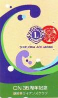 LIONS CLUB INTERNATIONAL Lions International (32) On Phonecard - Télécartes