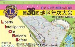 LIONS CLUB INTERNATIONAL Lions International (34) On Phonecard - Télécartes