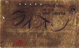 LIONS CLUB INTERNATIONAL Lions International (35) On Phonecard - Télécartes