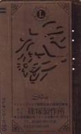 LIONS CLUB INTERNATIONAL Lions International (47) On Phonecard - Télécartes