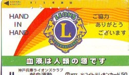 LIONS CLUB INTERNATIONAL Lions International (55) On Phonecard - Télécartes