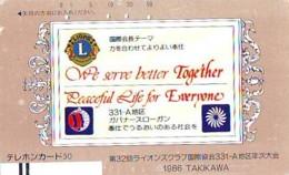 LIONS CLUB INTERNATIONAL Lions International (56) On Phonecard - Télécartes