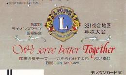 LIONS CLUB INTERNATIONAL Lions International (57) On Phonecard - Télécartes