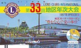 LIONS CLUB INTERNATIONAL Lions International (58) On Phonecard - Télécartes