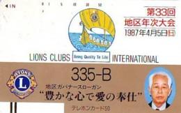 LIONS CLUB INTERNATIONAL Lions International (59) On Phonecard - Télécartes