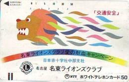LIONS CLUB INTERNATIONAL Lions International (61) On Phonecard - Télécartes